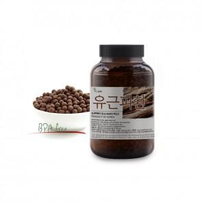 Natural Slippery Elm Bark Pills 5oz