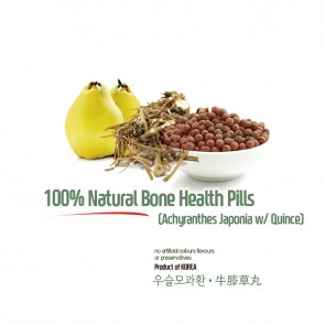 Natural Bone Health Achyranthes Japonica Pills 5oz