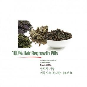 Natural Hair Regrow Pills 5oz