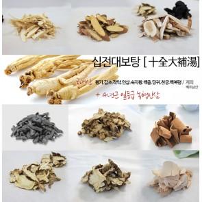 Fourteen Perfect Balance Herbal Tea 200g