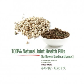 Natural Bone Health Safflower Seed Pills 5oz