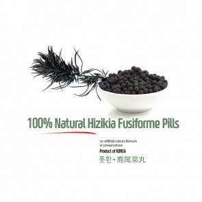 Natural Hizikia Fusiforme Pills 5oz