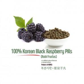 Natural Korean Black Raspberry Pills 5oz