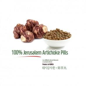 Natural Jerusalem Artichokes Pills 5oz