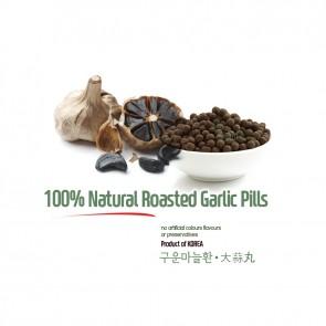 Natural Roasted Garlic Pills 5oz