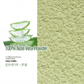 100% Natural Aloe Vera Powder
