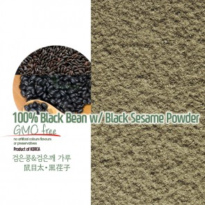 100% Roasted Korean Black Bean w/ Black Sesame Powder