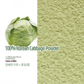 100% Natural Cabbage Powder
