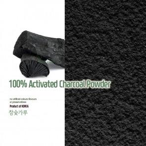 100% Natural Activated Charcoal Powder