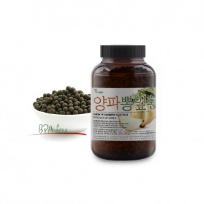 Natural Onion Pills 5oz