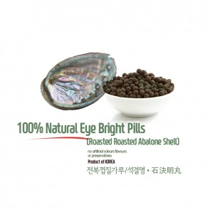 Natural Eye Bright Pills 5oz