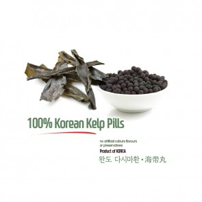 Natural Korean Sea Kelp Pills 5oz