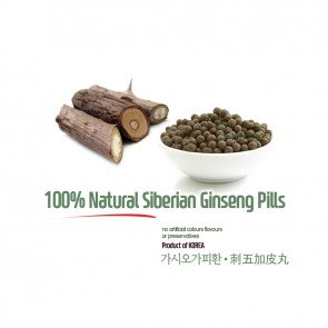 Natural Siberian Ginseng Pills 5oz