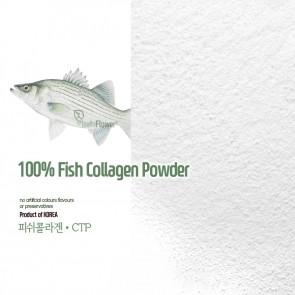 100% Natural Fish Collagen Powder