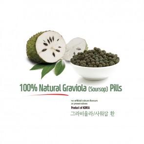 Natural Graviola (Soursop) Pills 5oz