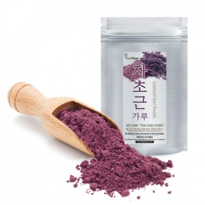 100% Natural Gromwell Root Powder