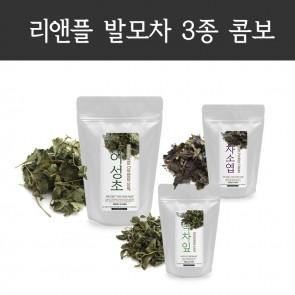 [ HAIR REGROWTH SET II ] Houttuynia Cordata 40g, Perilla Frutescens 20g, Green Tea Loose Leaf 20g