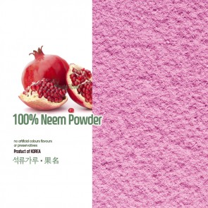 100% Natural Pomegranate Powder (Organic)