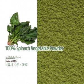 100% Spinach Vegetable Powder