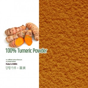 100% Natural Yellow Turmeric Powder