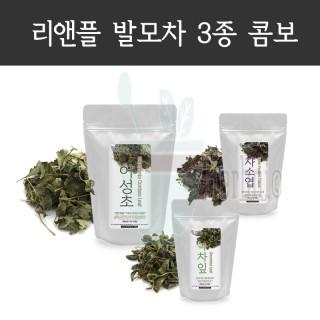 [한국산 발모차2:1:1세트]  어성초80g,자소엽40g,녹차잎40g