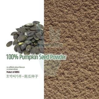 한국산l 호박씨 가루