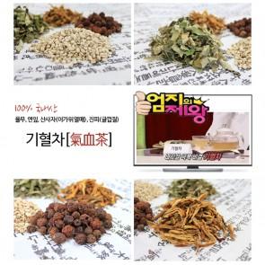 [한국산] 기혈차