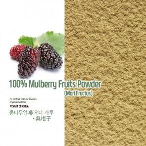 한국산l 뽕나무 열매 가루