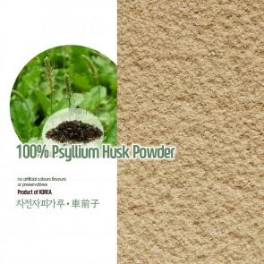 한국산l 차전자피 (질경이 씨앗) 가루