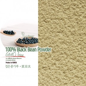 한국산l 검은콩 (쥐눈이콩) 가루