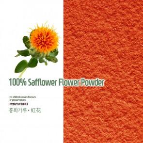 한국산l 홍화(꽃) 가루